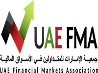 UAE FMA Logo