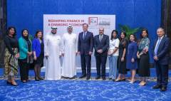 ICA Conference Bahrain 2019