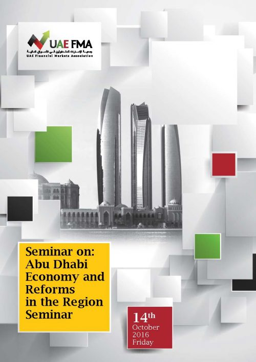 Abudhabi Economy and Reforms in the Region seminar
